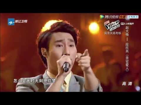 中国好声音 第4季 11-09-2015期 FULL